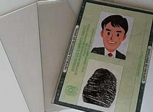 capa plástica para documentos
