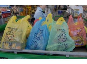 distribuidor de embalagens plásticas