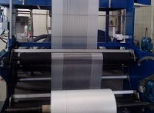 embalagens plásticas industriais