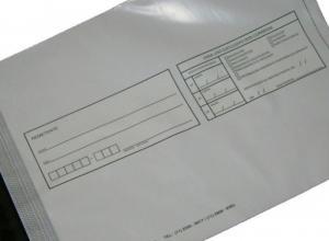 envelope de plástico coex