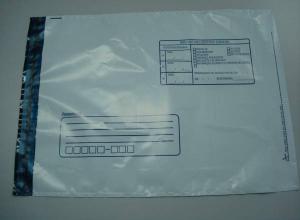 envelope de plástico para correio preço