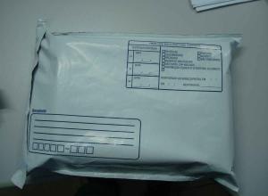 envelope plástico de segurança em sp