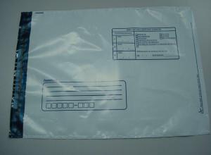 envelope plástico para envio correios