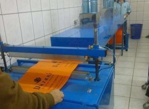 fabrica de sacolas de plástico