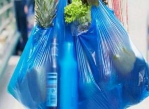 plástico indústrias