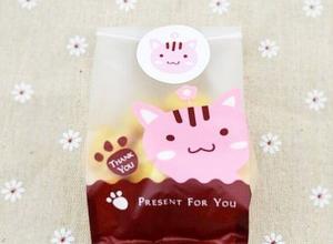 saco impresso para alimento plástico
